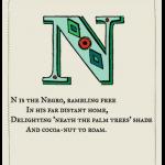 alphabet_letter_n